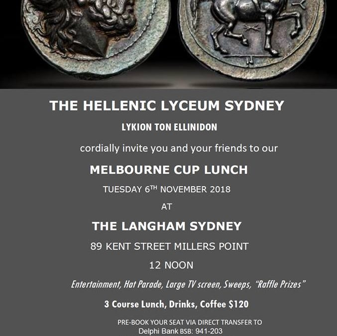 Melbourne Cup Lunch 2018